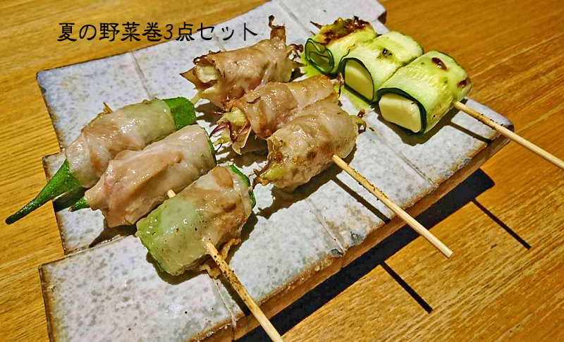 夏の野菜巻き